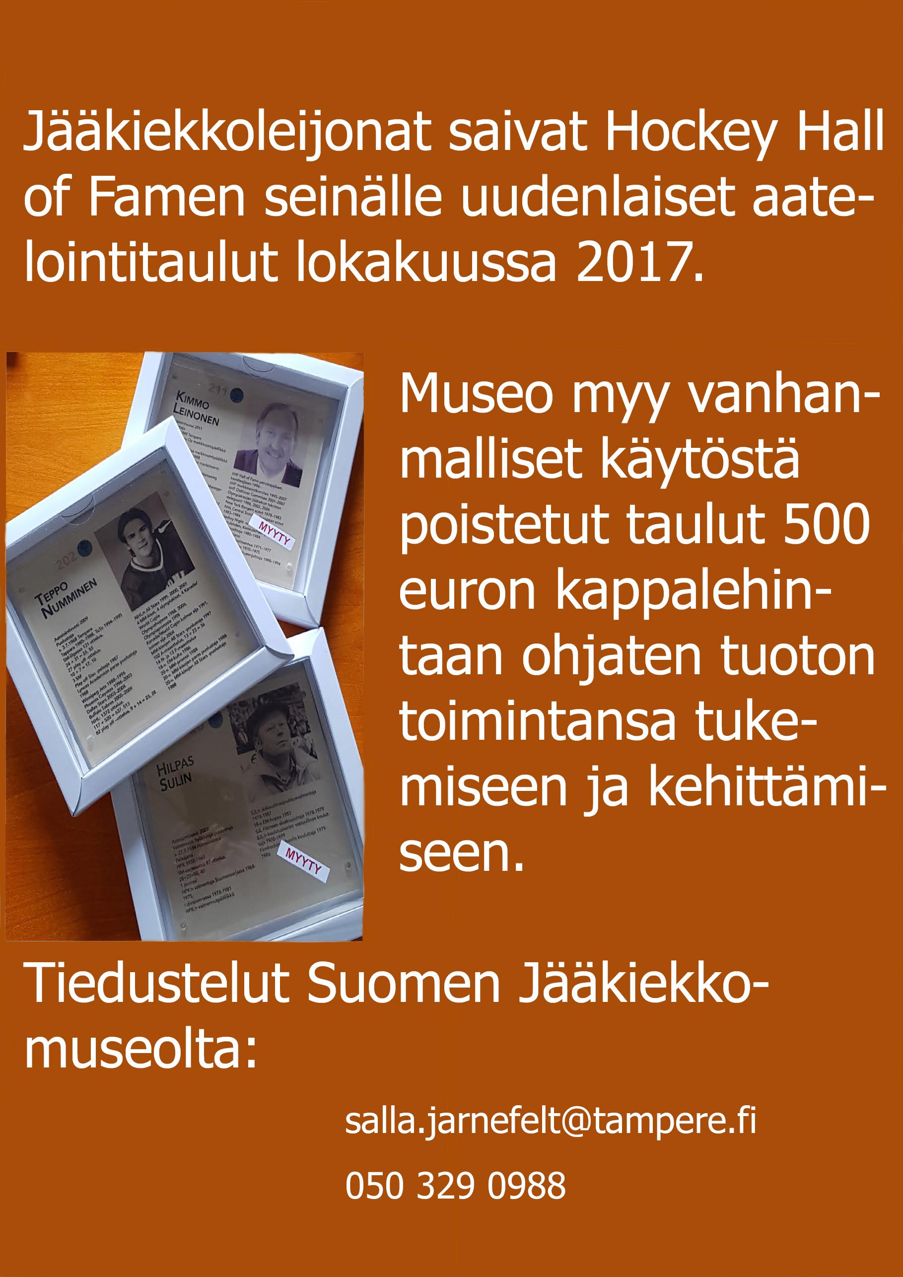 Suomen Jääkiekkomuseo – Jääkiekkohistoriaa Suomesta
